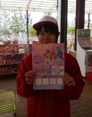 プリキュア4.20 5.JPG