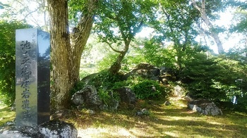 0629御座岩.JPG