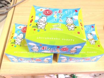 ポタくんクッキー.JPG