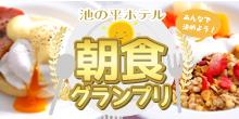 tyousyoku220.jpg