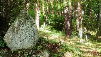 0928石碑.JPG