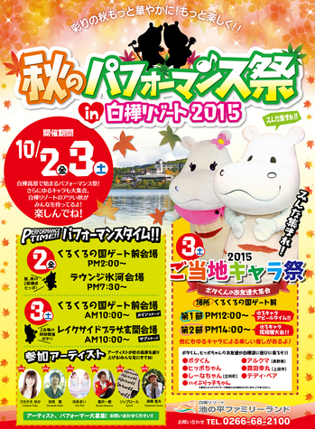 Performancefestival2015-2-695.jpg