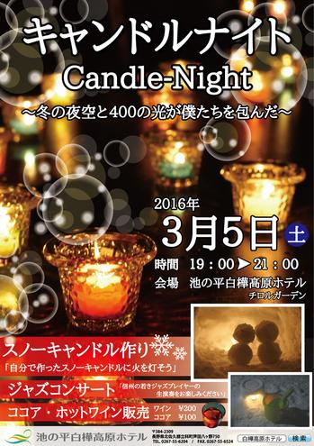 candle-night695.jpg