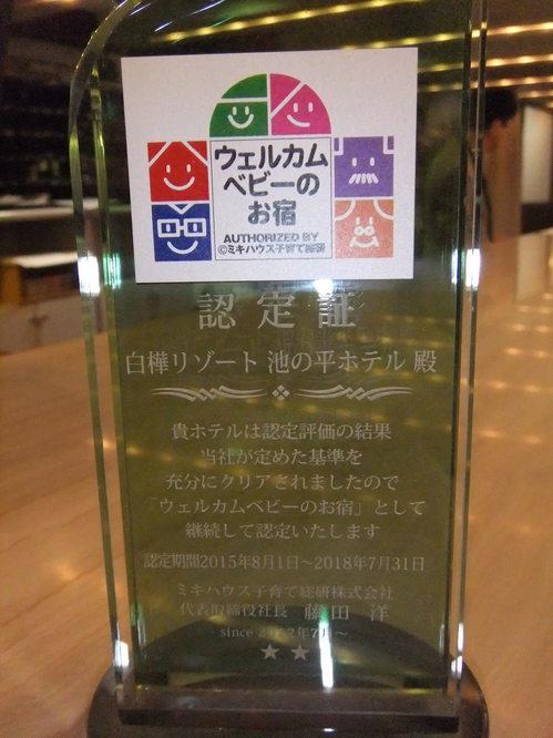 DSCF8596.JPGのサムネイル画像