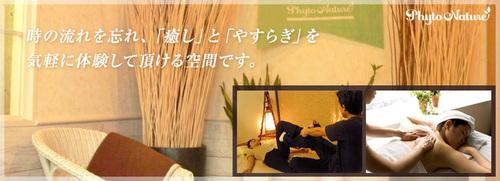 img_relaxation.jpg