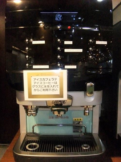 DSCF2263.JPG