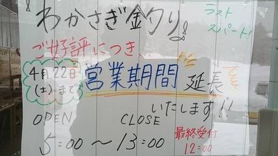 フィッシングセンター受付.JPG