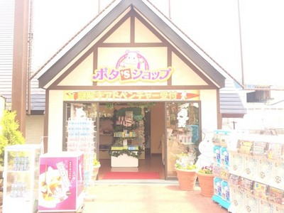 0605_ポタ's.JPG