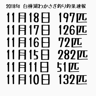 IMG-2154.JPG